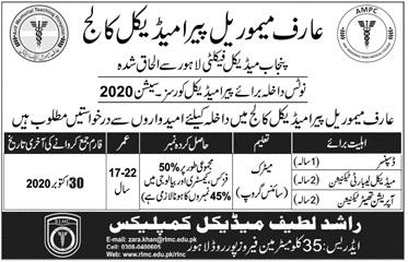 Arif Memorial Paramedical College Lahore Admissions
