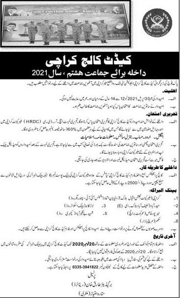 Cadet College Karachi Admissions