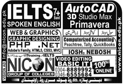 Nicon Group Of Colleges Rawalpindi Admissions