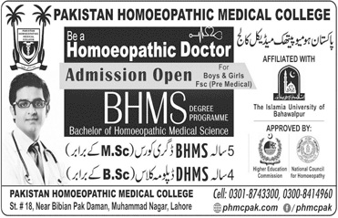 Pakistan Homoeopathic Medical College Lahore Admissions
