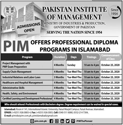 Pakistan Institute Of Management Islamabad Admissions