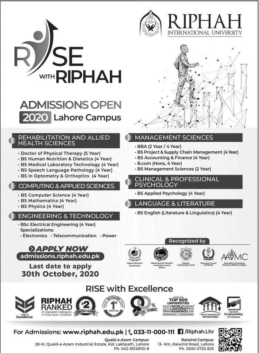Riphah International University Lahore Admissions (2)