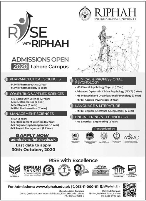 Riphah International University Lahore Admissions