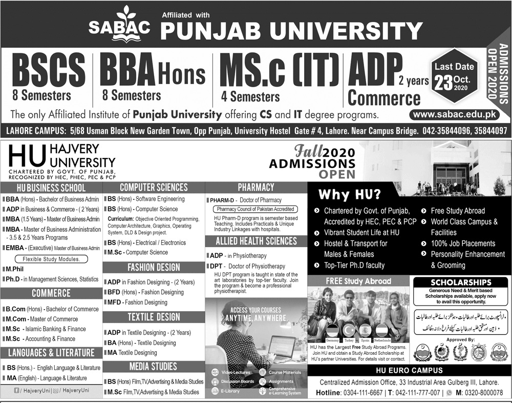 School Of Advance Business & Commerce Lahore Admissions