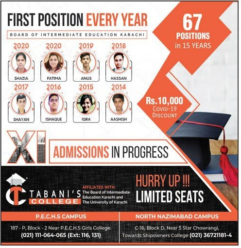 Tabanis College Karachi Admissions