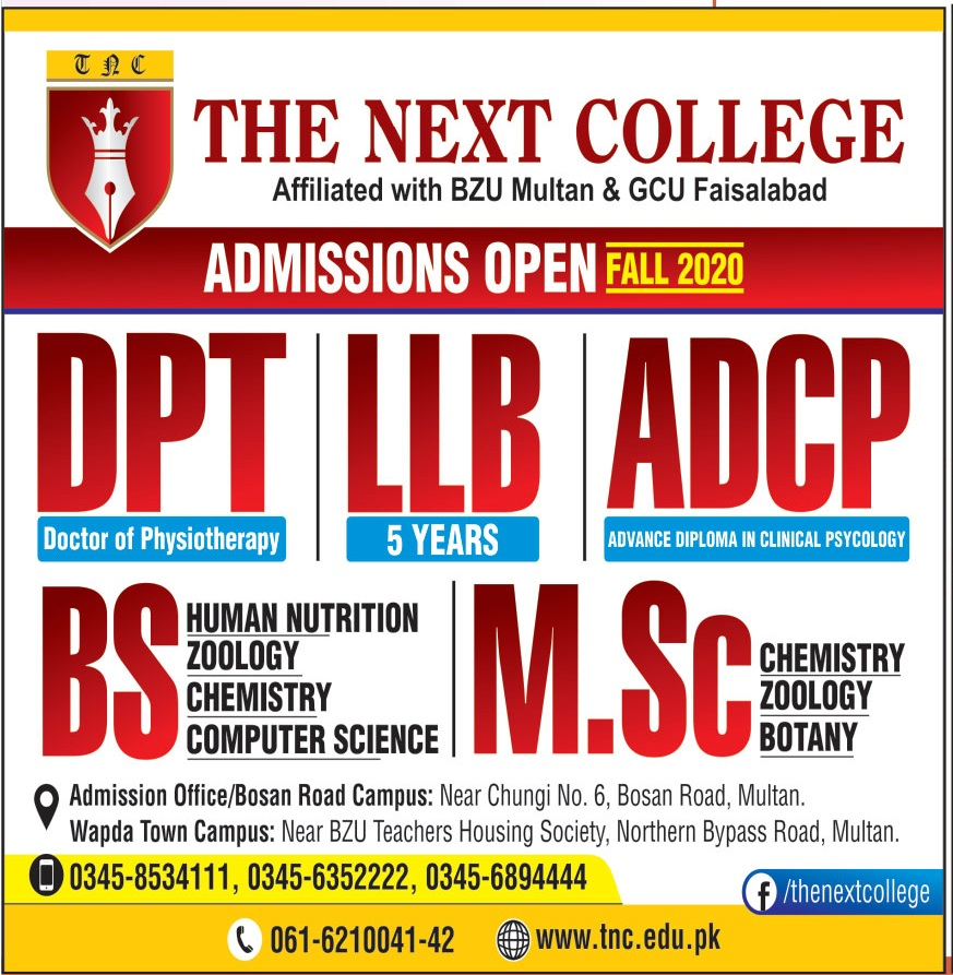 The Next College Faisalabad Admissions