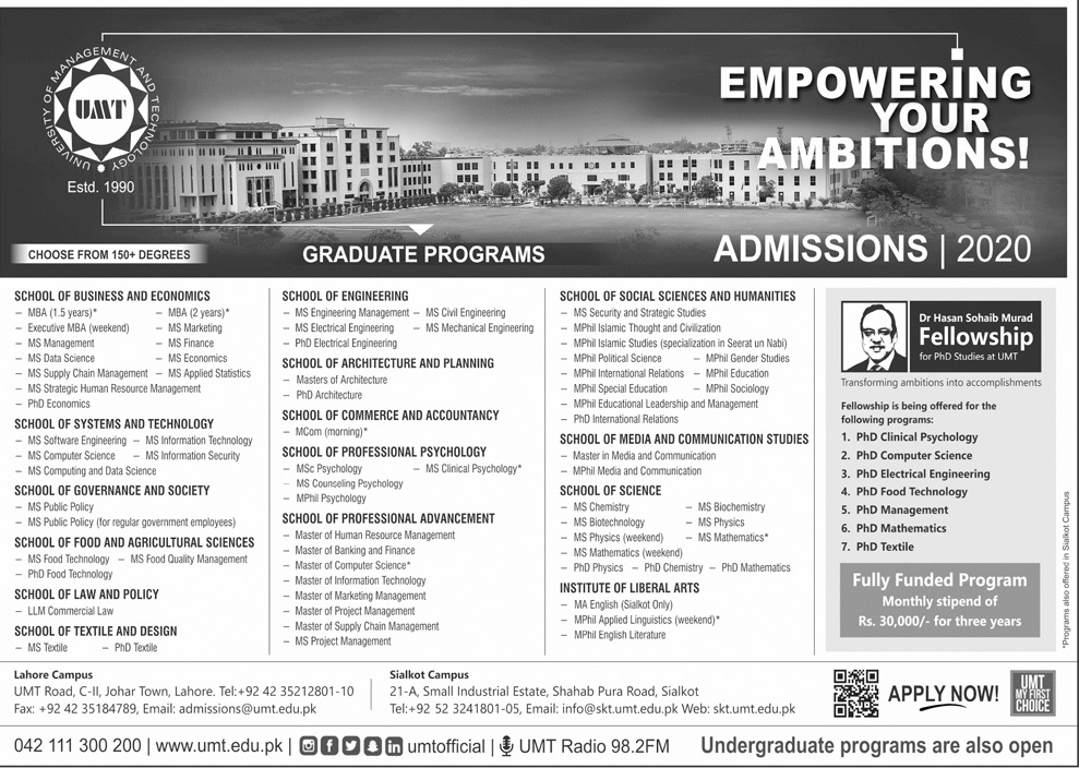 University Of Management & Technology Lahore Admissions