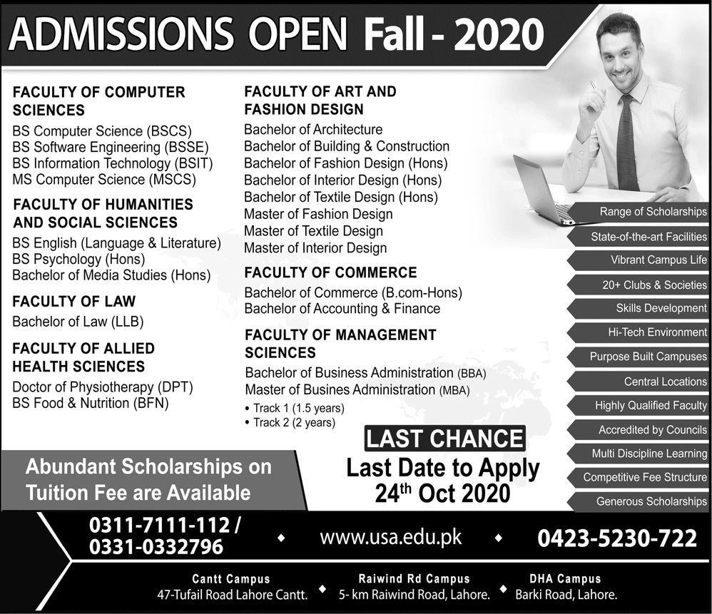 University Of South Asia Lahore Admissions