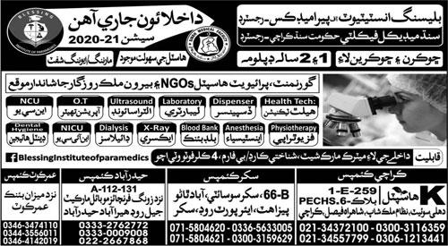 Blessing Institute Of Paramedics Sukkur Admissions