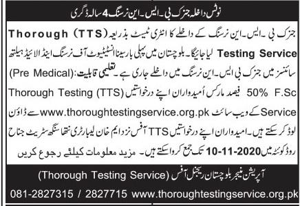 Seena Institute Of Nursing & Allied Health Sciences Quetta Admissions