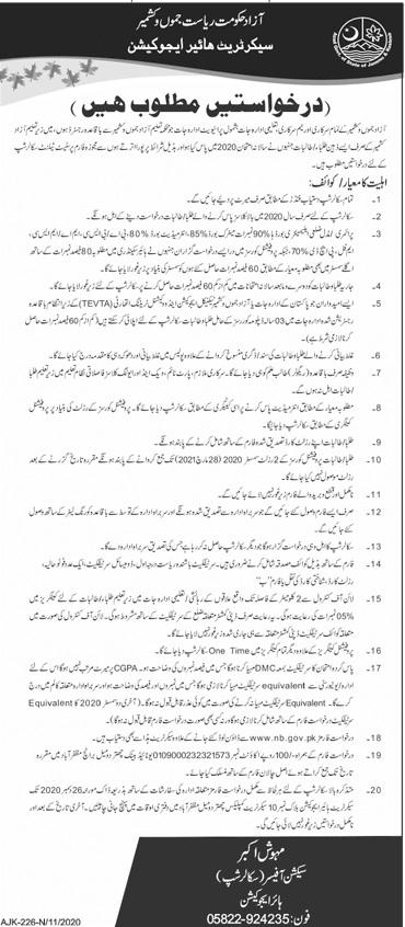 Higher Education Department Muzaffarabad Offering Scholarship Programme