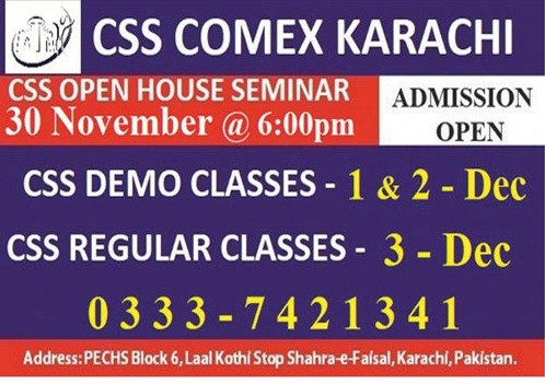 Css Comex Karachi Admissions