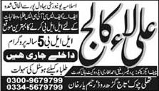 Ali Law College Rahim Yar Khan Admissions