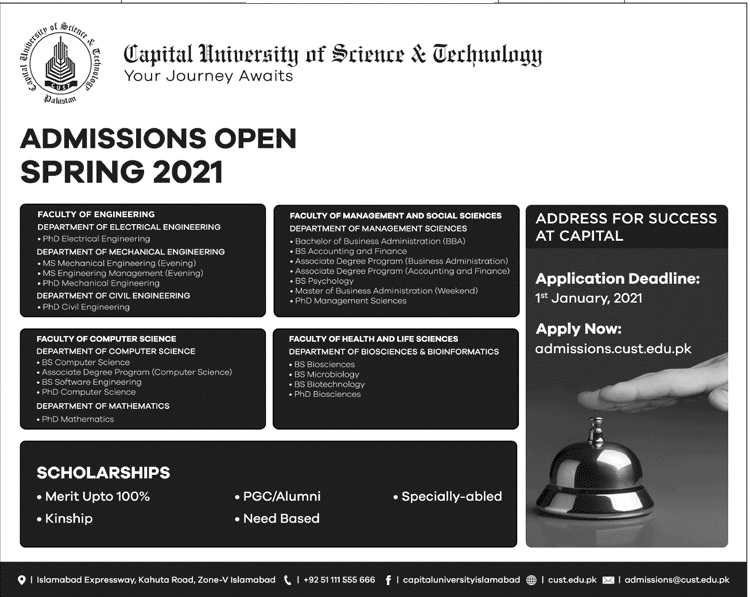 Capital University Of Science & Technology Islamabad Admissions