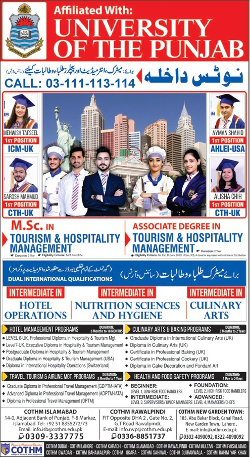 College Of Tourism & Hotel Management Lahore Admissions