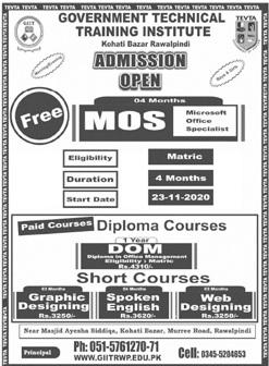 Government Technical Training Institute Rawalpindi Admissions