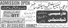 Harmain Institute Of Health Sciences Islamabad Admissions