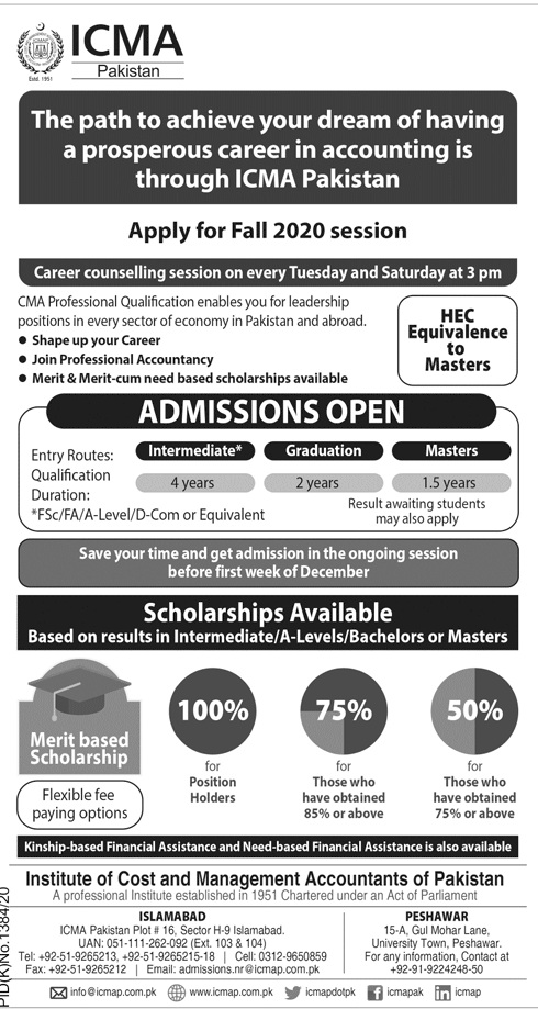 Institute Of Cost & Management Accountants Of Pakistan Islamabad Admissions