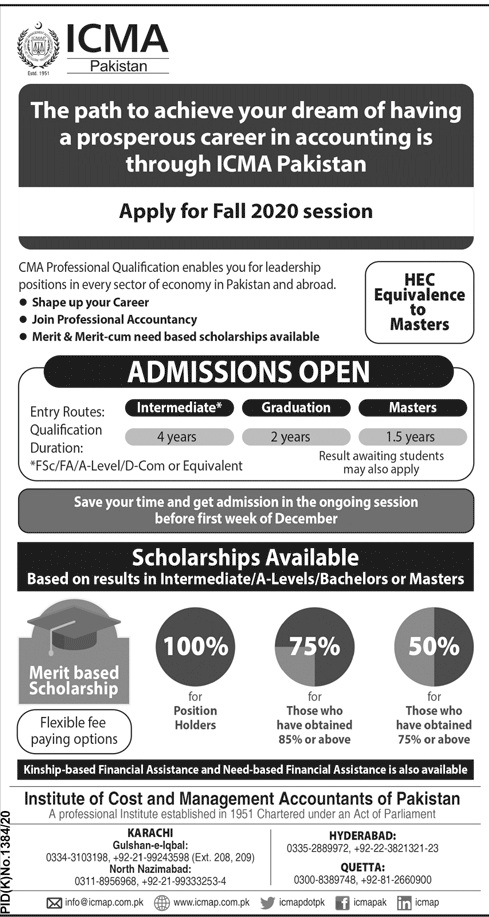 Institute Of Cost & Management Accountants Of Pakistan Karachi Admissions.