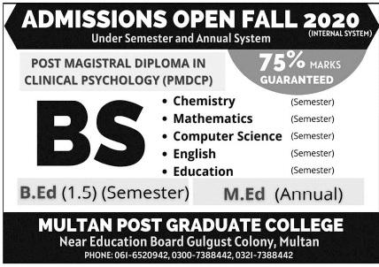 Multan Post Graduate College Multan Admissions