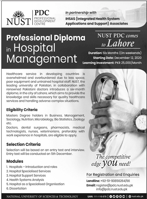 National University Of Sciences & Technology Lahore Offering Diploma
