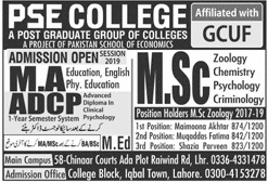 Pse College Lahore Admissions