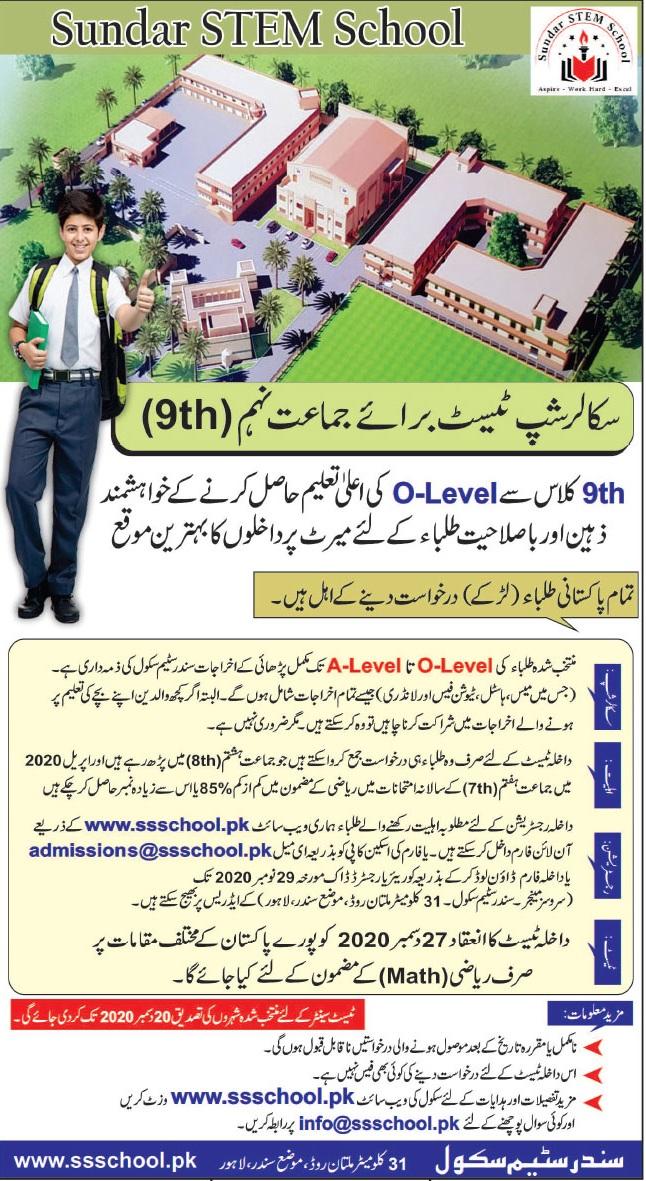 Sundar Stem School Lahore Offering Scholarship Program