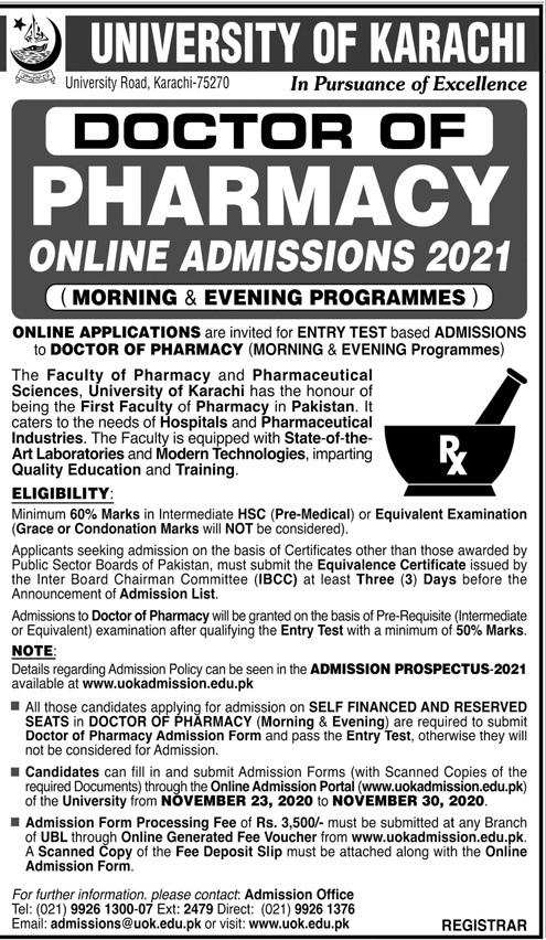 University Of Karachi Admissions (3)