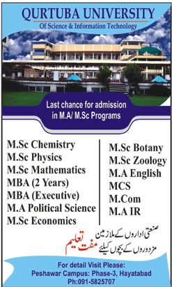 Qurtuba University Of Science & Information Technology Peshawar Admissions