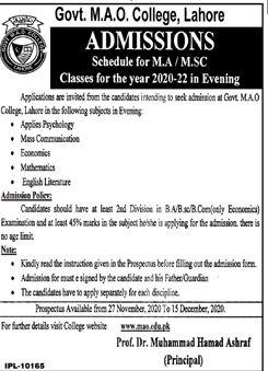 Government College Mao College Lahore Admissions