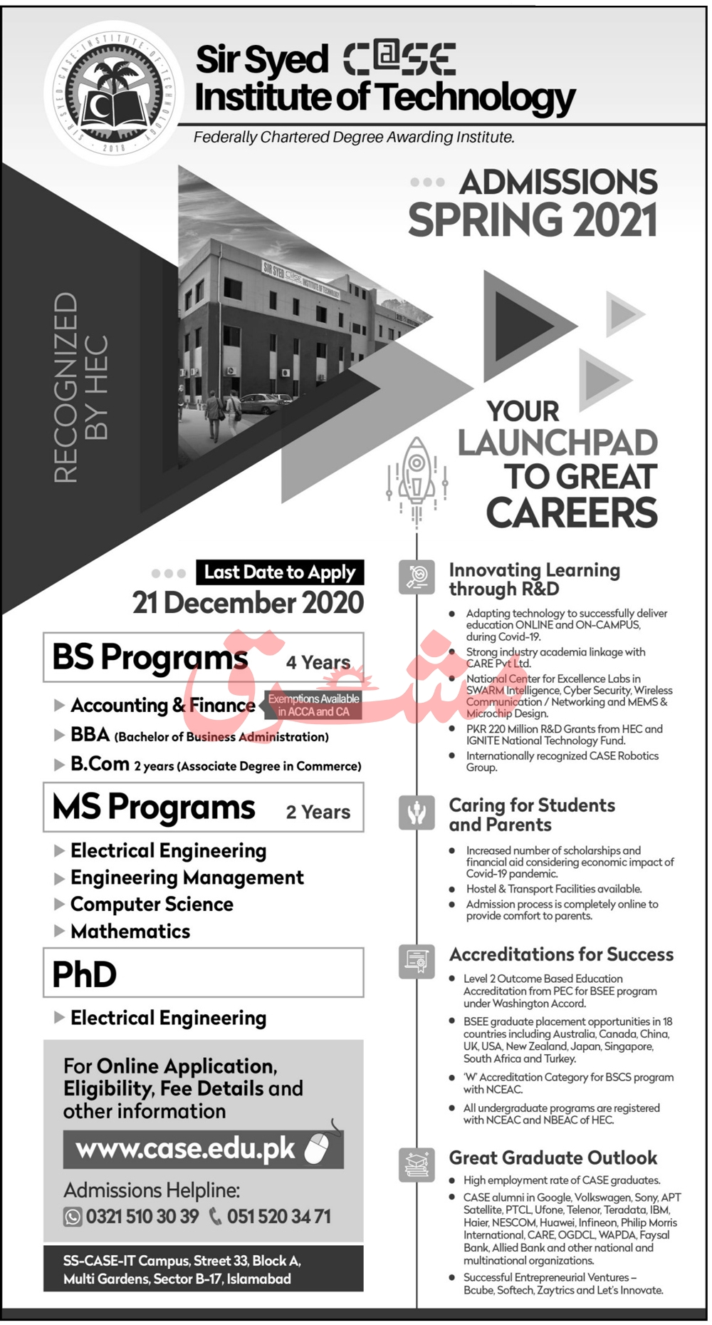 Sir Syed Case Institute Of Technology Admissions