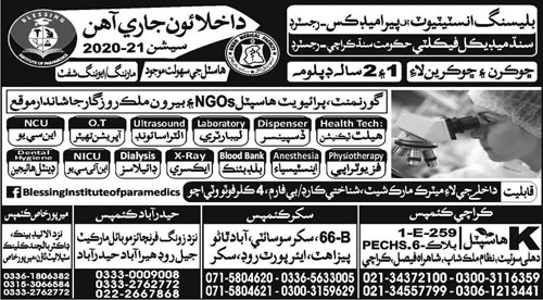 Blessing Institute Of Paramedics Sukkur Admissions