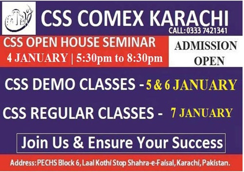 Css Comex Academy Karachi Admissions