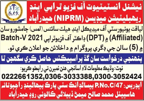National Institute Of Physiotherapy & Rehabilitation Medicine Hyderabad Admissions