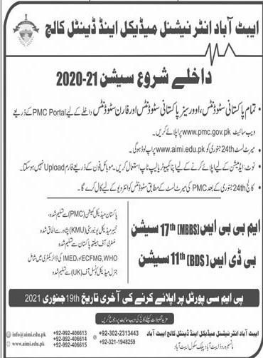 Abbottabad International Medical & Dental College Abbottabad Admissions