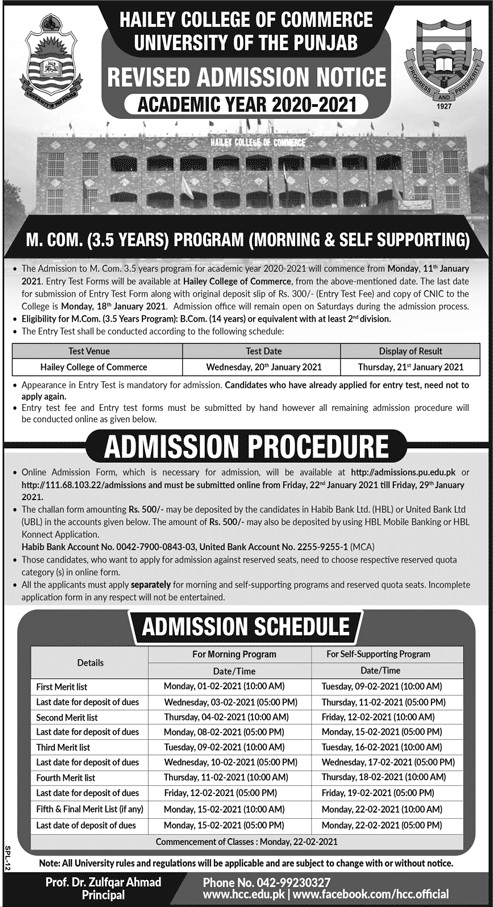 Hailey College Of Commerce University Of The Punjab Lahore Admissions