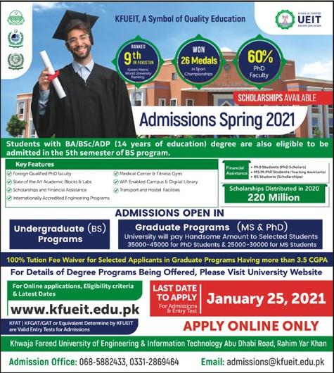 University Of Engineering & Technology Rahim Yar Khan Admissions