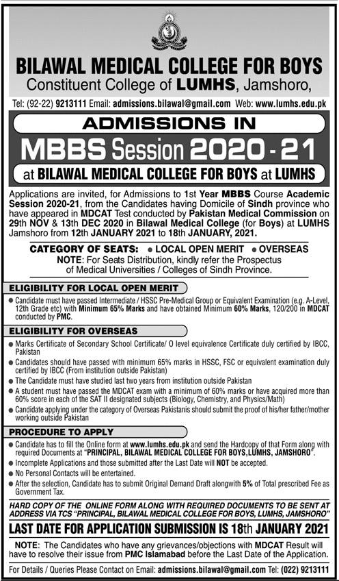 Bilawal Medical College For Boys Jamshoro Admissions