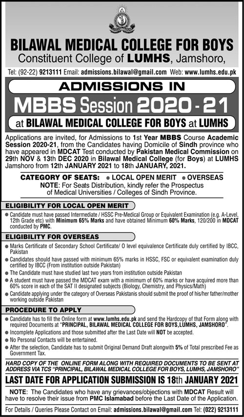 Bilawal Medical College For Boys Jamshoro Admissions