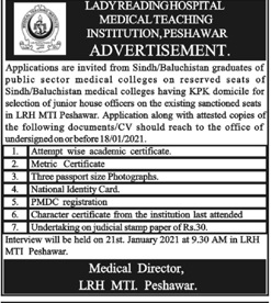 Lady Reading Hospital Medical Teaching Institution Peshawar Admissions
