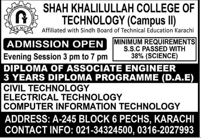 Shah Khalilullah College Of Technology Karachi Admissions