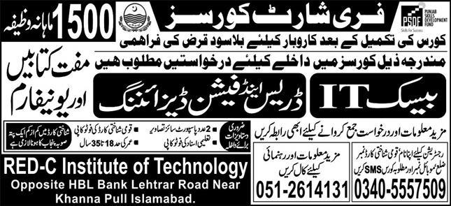 Red C Institute Of Technology Islamabad Admissions