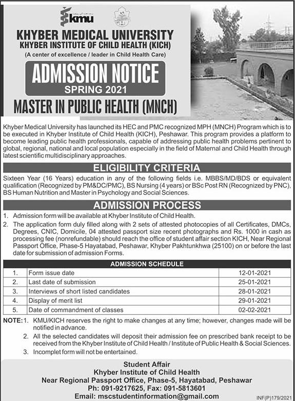 Khyber Medical University Peshawar Admissions