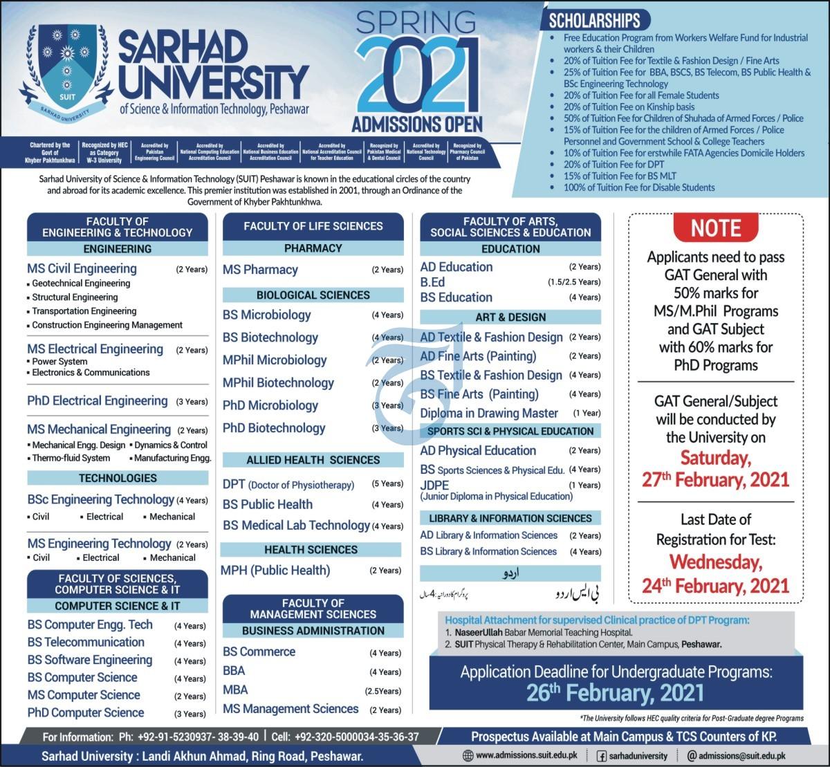 Sarhad University Of Sciences & Information Technology Peshawar Admissions