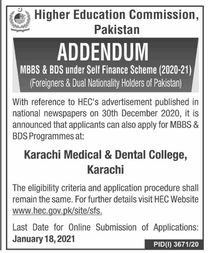 Karachi Medical & Dental College Karachi Admissions