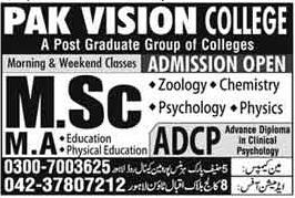 Pak Vision College Lahore Admissions