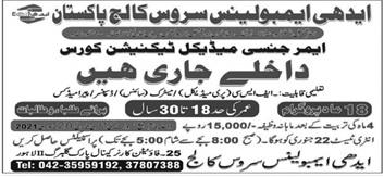 Edhi Ambulance Services College Pakistan Lahore Admissions