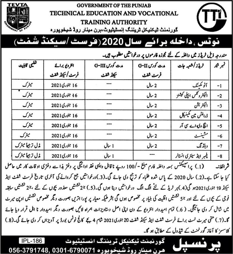 Technical Education & Vocational Training Authority Sheikhupura Admissions