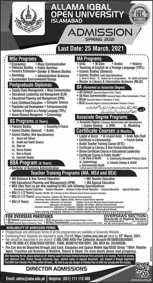 Allama Iqbal Open University Islamabad Admissions