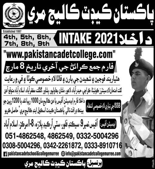 Pakistan Cadet College Murree Admissions